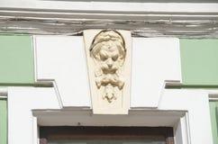 Moskou, Rusland, 19,2015 April, Russische scène: Niemand, Podsosensky-steeg, 21 Het huis van de patroons Morozovs van Moskou Elem Royalty-vrije Stock Fotografie