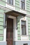 Moskou, Rusland, 19,2015 April, Russische scène: Niemand, Podsosensky-steeg, 21 Het huis van de patroons Morozovs van Moskou Elem Stock Foto