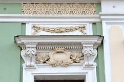 Moskou, Rusland, 19,2015 April, Russische scène: Niemand, Podsosensky-steeg, 21 Het huis van de patroons Morozovs van Moskou Elem Stock Afbeeldingen