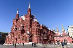MOSKOU, RUSLAND - April 12, 2018: Weergeven van rood vierkant aan het Kremlin stock foto