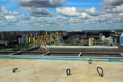 Moskou, Rusland, 23 Augustus, 2014, Mening van het dak van een bureaugebouw Stock Foto