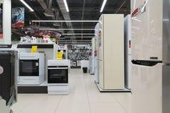 Moskou, Rusland - Augustus 30 2016 Mvideo is grote grootwinkelbedrijven die elektronika en huishoudapparaten verkopen stock foto's