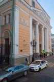 Moskou, Rusland - 09 21 2015 De bouw van Royalty-vrije Stock Afbeelding