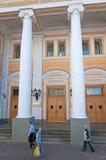 Moskou, Rusland - 09 21 2015 De bouw van Royalty-vrije Stock Foto