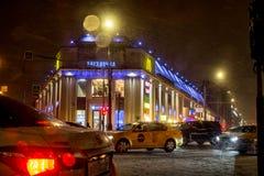 Moskou, Rusland - December 2017: Het winkelcentrum van 'Zvezdochka ' royalty-vrije stock afbeelding