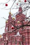 MOSKOU, RUSLAND - DECEMBER 23, 2016: Rood Vierkant Royalty-vrije Stock Foto
