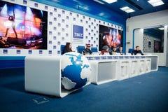 MOSKOU, RUSLAND - FEBRUARI 28, 2017: LOUNA-bandpersconferentie bij het Russische persagentschap van TASS op 28 Februari, 2017 in  Royalty-vrije Stock Foto