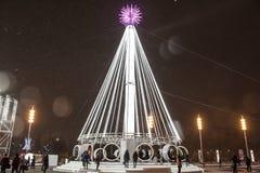 Moskou, Rusland Feestelijke decoratie van park VDNKh Stock Afbeeldingen