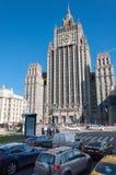Moskou, Rusland - 09 21 2015 Het Ministerie van Buitenlandse zaken van de Russische Federatie Stock Foto