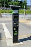 Moskou, Rusland Het parkeren automatiseerde betalingsmachine tegengesteld aan de Kazan post stock fotografie
