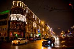 MOSKOU, RUSLAND - JANUARI 7, 2016: Vroeger flatgebouw op Straat 23 van Bolshaya Dmitrovka stock fotografie