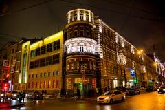 MOSKOU, RUSLAND - JANUARI 7, 2016: Vroeger flatgebouw op Straat 23 van Bolshaya Dmitrovka stock afbeelding