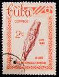 MOSKOU, RUSLAND - JULI 15, 2017: Een zegel in Cuba wordt gedrukt toont AR dat Stock Fotografie