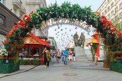 Moskou, Rusland, 24 Juli, 2016, het de Zomerfestival van Moskou, de jam van Moskou Stock Fotografie