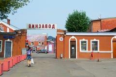 MOSKOU, RUSLAND - JULI 24, 2016: Meisjesgangen in een Centrum voor eigentijdse kunstwijnmakerij Royalty-vrije Stock Foto