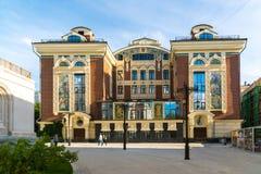 MOSKOU, RUSLAND - Juli 24 2017 Sretensky Theologisch Seminarie op de straat van Bolshaya Lubyanka Royalty-vrije Stock Foto