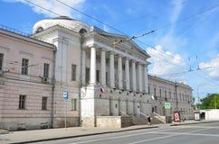 Moskou, Rusland, 12 Juni, 2017, de bouw van de Russische Academie van medische wetenschap, vroegere Raad van Beheerders in Moskou royalty-vrije stock foto's