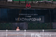 MOSKOU, RUSLAND - JUNI 29, 2017: De ingang aan metro stati Royalty-vrije Stock Afbeelding