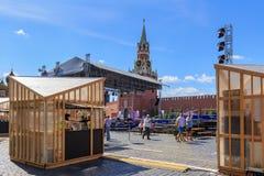 Moskou, Rusland - Juni 3, 2018: Het Rode vierkant 2018 van het boekfestival Open Russische boekenbeurs op Rood vierkant in Moskou royalty-vrije stock foto