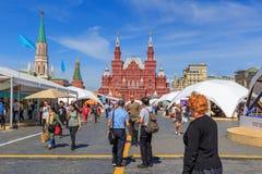 Moskou, Rusland - Juni 3, 2018: Het Rode vierkant 2018 van het boekfestival Open Russische boekenbeurs op Rood vierkant in Moskou stock foto