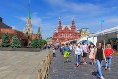 Moskou, Rusland - Juni 3, 2018: Het Rode vierkant 2018 van het boekfestival Open Russische boekenbeurs op Rood vierkant in Moskou stock fotografie