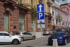Moskou, Rusland - Juni 2, 2016 verkeersteken op straat Rozhdestvenka Stock Afbeeldingen