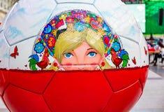Moskou, Rusland, 20 Juni, 2018 Wereldbeker 2018, de streek van de voetbalventilator Stock Afbeelding