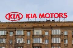 Moskou, Rusland - Maart 25, 2018: Aanplakbord met embleem van Koreaanse autofabrikant KIA Motors op het de bouwdak Stock Afbeeldingen
