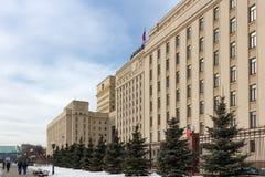 Moskou, Rusland - Maart 25, 2018: De bouw van het Ministerie van defensie van de Russische Federatie in Moskou Royalty-vrije Stock Afbeeldingen