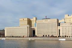 Moskou, Rusland - Maart 25, 2018: De bouw van het Ministerie van defensie van de Russische Federatie op Frunzenskaya-dijk in Mosc Royalty-vrije Stock Fotografie