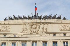 Moskou, Rusland - Maart 25, 2018: De bouw van het Ministerie van defensie van het Russische Federatieclose-up tegen blauwe hemel Royalty-vrije Stock Foto's