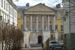 Moskou, Rusland - Maart 14, 2016 Het landgoed van de Demidovstad, Gorokhovsky-steeg, stelt nu van Geodesie en Cartografie in Stock Afbeelding