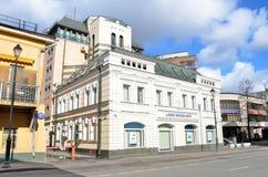 Moskou, Rusland, 20 Maart, 2016, Russische scène: het huis van koopvaardijm V Shilov op Pokrovka-straat Het werd gebouwd in cent  stock foto's
