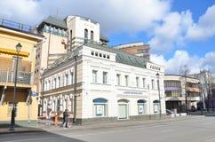 Moskou, Rusland, 20 Maart, 2016, Russische scène: het huis van koopvaardijm V Shilov op Pokrovka-straat Het werd gebouwd in cent  stock fotografie