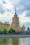 Moskou, Rusland - Mei 26, 2019: Hotel de Oekraïne van het Radisson het Koninklijke Hotel royalty-vrije stock foto