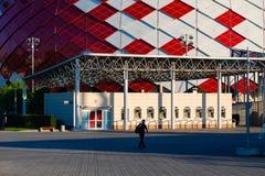 MOSKOU, RUSLAND - Mei 23, 2018: Ventilatorclub van ventilators bij Spartak-stadion dat gastheren de gelijken van de Wereldbeker v Royalty-vrije Stock Afbeeldingen