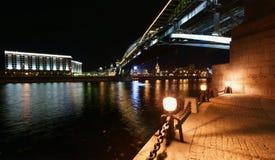 Moskou, Rusland. Nacht. Panorama Stock Foto