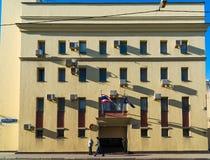 Moskou, Rusland - November 2 2017 Ambassade van Koninkrijk van Thailand in de Straat van Bolshaya Spasskaya stock afbeelding