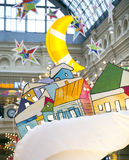 Moskou, Rusland - November 19, 2016: Nieuwjaar` s decoratie van Stock Afbeeldingen