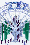 MOSKOU, RUSLAND - November 29, 2016: Park VDNKh, de het schaatsen piste Stock Afbeeldingen