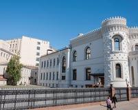 Moskou, Rusland - 09 21 2015 oud herenhuis van Royalty-vrije Stock Foto