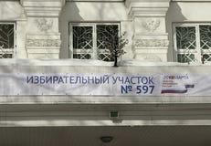 Moskou, Rusland Presidentsverkiezingen van de Russische Federatie in 2018 stock afbeelding