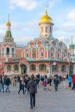 MOSKOU, RUSLAND - September 30, 2018: De bouw van Christi stock afbeelding