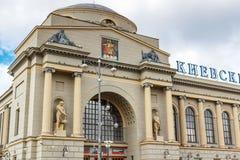 MOSKOU, RUSLAND - September 16, 2017 - het hoofdgebouw van Kievsky-station in Moskou Royalty-vrije Stock Afbeeldingen