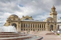 MOSKOU, RUSLAND - September 16, 2017 - het hoofdgebouw van Kievsky-station in Moskou Royalty-vrije Stock Afbeelding