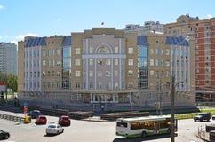 Moskou, Rusland - September 01 2016 mening van Zelenograd-arrondissementsrechtbank in Mosc Stock Foto's