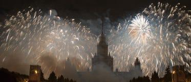 Moskou, Rusland - September 25, 2016: Vuurwerk bij het festival Stock Afbeeldingen