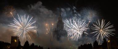 Moskou, Rusland - September 25, 2016: Vuurwerk bij het festival Stock Foto's