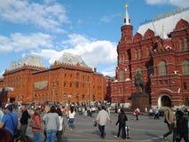 Moskou Russain Royalty-vrije Stock Foto's