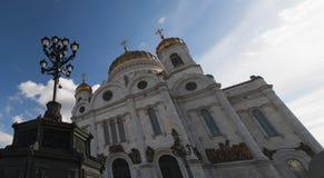 Moskou, Russische federale stad, Russische Federatie, Rusland Royalty-vrije Stock Fotografie